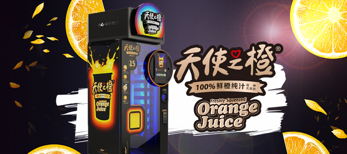 Point of Sale Kiosk for Fresh Squeezed OJ Comes to the U.S.